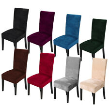 1/4/6/8Pc Spandex Stretch Velvet Dining Chair Covers Seat Protector Slipcovers