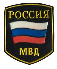 Russian Army Sleeve Patch Military Internal Troops Uniform MVD Police Chevron