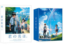 Your Name - Blu-ray Full Slip Standard, Lenticular Deluxe Limited Edition (2018)