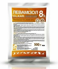 Livestock Dewormer Wormer  Levamisole 8%  Cattle Sheep Pigs Pets Poultry 500 g