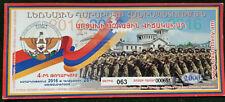 ARTSAKH NAGORNO KARABAGH ARMENIA ARMENIAN RARE LOTTERY TICKET ARMY MILITARY TAN