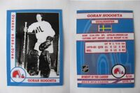 2015 SCA Goran Hogosta Quebec Nordiques goalie never issued produced #d/10