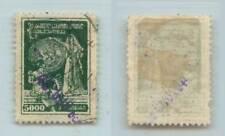 Georgia 1923 SC 39 used violet . f7959