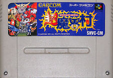 Cho Makaimura GHOUL'S N GHOST Cart Only Nintendo Super Famicom SFC Japan Import