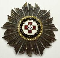 Plaque de l'ordre croix rouge portugaise en argent !