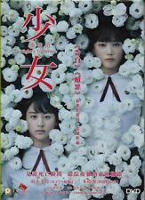 Night's Tightrope DVD Yamamoto Mizuki Honda Tsubasa Japanese NEW Eng Sub R3