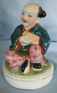 Chinese Republican Porcelain Child Figurine Signed