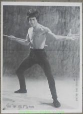 b894f7dabfb BRUCE LEE POSTER 14x22 Commercial Print SAI M. CHANG 1974 ENTER THE DRAGON  Staff