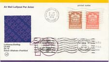 UNITED ARAB EMIRATES 1978 Lufthansa First Flight LH 633 DC 10 DUBAI - DHAHRAN