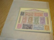 #AMKI1080 Faksimile Briefmarken 1995 erste olympischen Briefmarken Griechenland