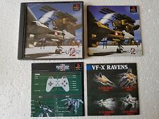 PSX SONY PLAYSTATION JAP NTSC MACROSS VF-X2 - NO SPINE -