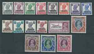 PAKISTAN 1947 GV1th DEFINITIVES OVERPRINTS ON INDIA TO 10Rs MINT HINGED ONCE.