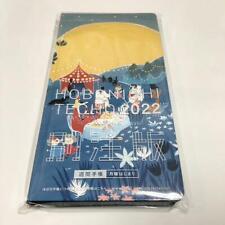 Hobonichi Techo 2022 Moomin Collaboration Weekly Notebook Bespoke Version Weeks