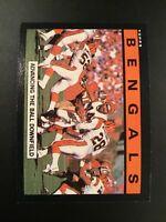 1985 Topps # 209 KEN ANDERSON Cincinnati Bengals TEAM LEADERS  Qty Avail