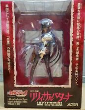 LILY SALVATANA 1/8 Scale PVC Figure by ALTER. Japanese Import. MISB