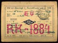 CARD  CARTE  QSL  radio amateur    UKRAINE  URSS    1930  ( 275 )
