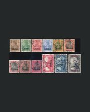 VINTAGE:CHINA-GERMAN 1901 USD LH,LHR  SCOTT # 23-35 $  $189 LOT 1901H21