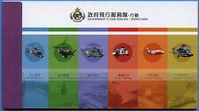 Hongkong 2019 Flugzeuge Hubschrauber Government Flying Service Markenheft MNH