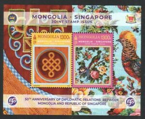 MONGOLIA 2020 NEEDLEWORKS ARTWORK SINGAPORE JOINT ISSUE SOUVENIR SHEET 2 STAMPS