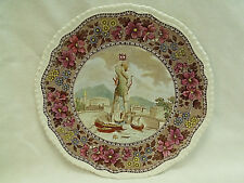 """W.T. Copeland and Sons """"Stoke On Trent' The Colossus of Rhodes ~ Porcelain Plate"""