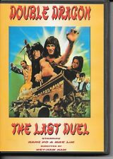 Double Dragon The Last Duel (DVD) Martial Arts Kung Fu Classic!