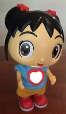 Ni Hao Kai Lan Super Special Friend Animated Doll Moving Singing Talking 13""