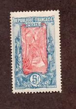 Colonies Françaises Congo  N°64 N* TB cote 50 euros !