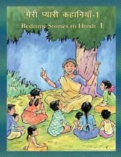 Bedtime Stories in Hindi: Bedtime Stories in Hindi - 1 by Suno Suno Sunao...