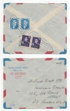 1950's MIDDLE EAST Air Mail Cover TEHRAN to LONDON GB Commercial Melli Bank