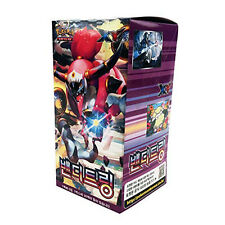 """Pokemon 150 Cards XY """"Bandit Ring"""" Booster Box 30 Packs / Korean Version"""