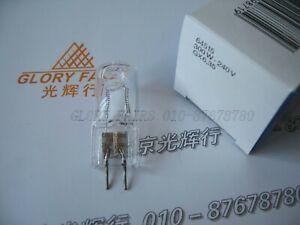 OSRAM  64515 230V 240V 300W GX6.35 3300K Lamp 230V300W 58524 Photo Halogen Bulb