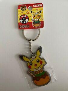 Pokemon Travel Osaka Japan Exclusive Metal Keychain: Pikachu Takoyaki