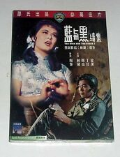 "Linda Lin Dai ""The Blue and the Black Part 2 HK IVL 1966 Shaw Brothers OOP DVD"