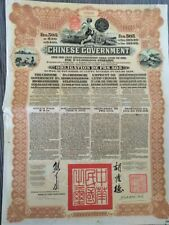 China 1913 Chinese Reorganisation 20 Gold Pounds Coupons NOT CANCELLED Bond Loan