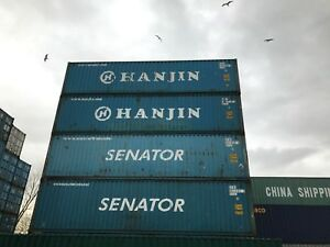 40ft used container for sale London - ideal for storage