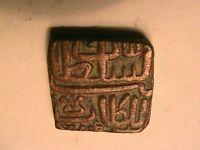 1469-1500 Malwa Sultan Ghiyath Shah Ch VF+ Sharp Orig. 1 Falus India 7.29 Grams