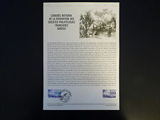 FRANCE MUSEE POSTAL FDC 13-79   CONGRES PHILATELIQUE   1,20F   NANTES 1979