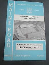 Manchester City V Leicester L Cup   1965/6