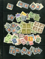 China Unsearched Town Cancel Mint & Used Stamp Collection