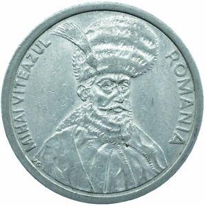 ROMANIA / 100 LEI / 1992 MIHAI VITEAZUL      #WT25418