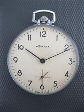 Classic MOLNIJA Pocket Watch 18 jew #518615 Soviet Russian made in USSR 60s