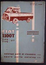 1959 FIAT 1100 T 217 catalogo parti di ricambio carrozzeria spare parts bodywork
