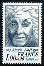 STAMP / TIMBRE FRANCE NEUF N° 1986 ** MARIE NOEL