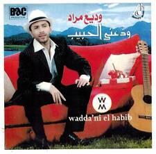Arabische Musik - Wadih Mrad - Waddàni El Habib