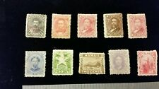 HAWAII 1890s stamp set of 10  mint hinged