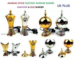 Arabian Incense Bakhoor Oud Burner Bakur Electric Metal Mabkhara Home Decor Gift