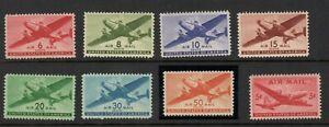 US Scott #C25-31 Solid VF MLH (C31 is MNH!!) Airmail set, plus C32!