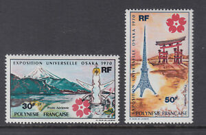 French Polynesia Sc C55 - C56 Expo1970 Osaka Japan Set VF/XF MNH