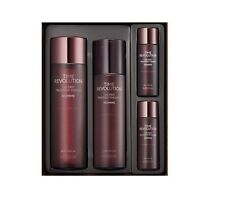 Missha Time Revolution The First Treatment Homme Special Set Anti Aging White