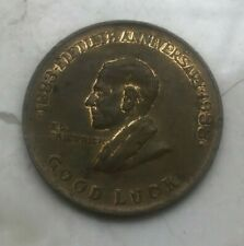 1933 ED Friedrich Good Luck Token - San Antonio Texas